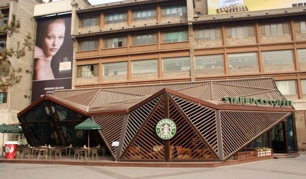 「Xi'an China starbucks」の画像検索結果