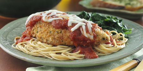 Savoury baked chicken parmesan recipes food network canada savoury baked chicken parmesan print recipe forumfinder Choice Image