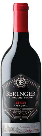 Bottle_Rotator_Merlot_Clean